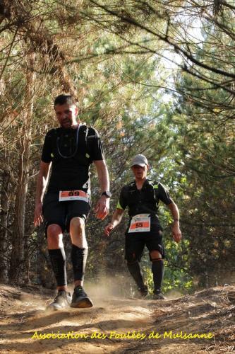 Trails1037