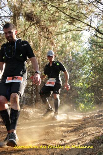 Trails1038