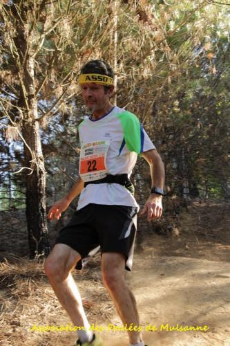 Trails1045