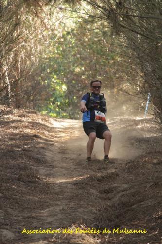 Trails1054