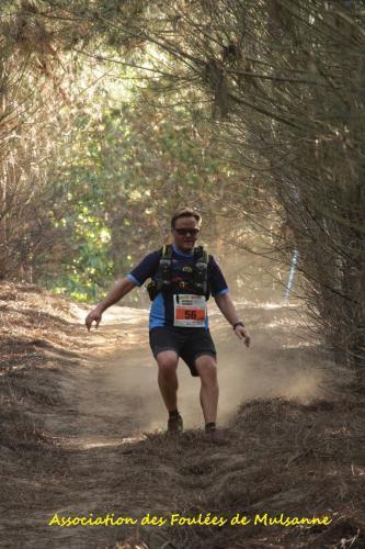 Trails1055